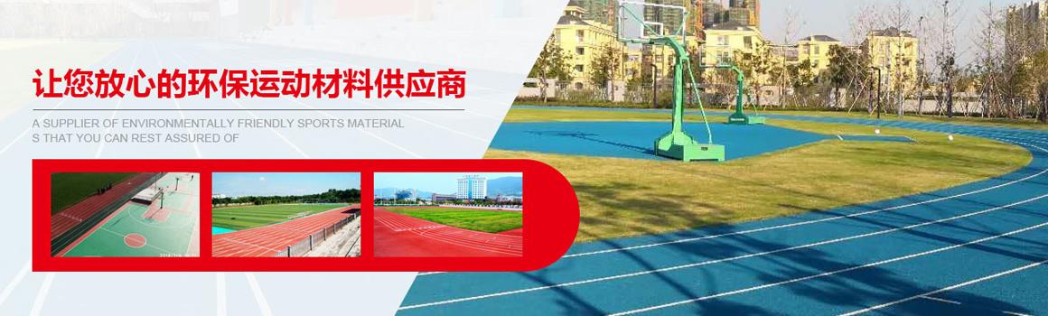 VWIN娱乐城体育