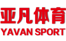 贵州VWIN娱乐城体育用品贸易有限公司